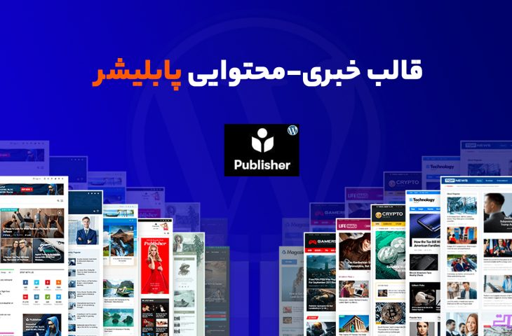 Publisher-Article-Cover